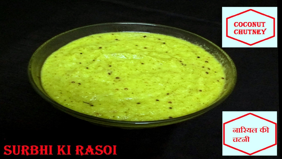 Coconut Chutney || South Indian Chutney - Recipe No. 52