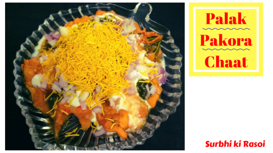 Palak Pakora Chaat (1)